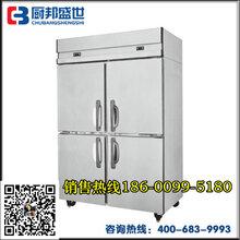 商用不锈钢双温四门冷柜餐厅不锈钢四门冰箱小吃店工作台冷冻柜饭店四开门冰柜
