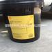 原装壳牌可耐压S2G460齿轮油