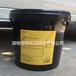 供應殼牌原裝可耐壓S2G680齒輪油