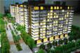 房地产模型制作公司大峡谷柬埔寨星汇城总体建筑模型