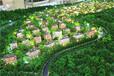 别墅模型制作茵特拉根小镇模型大峡谷模型设计
