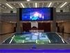 互动投影沙盘和多媒体电子沙盘有什么区别?