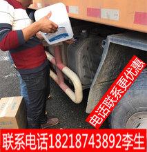 河南新乡哪里有车用尿素卖新乡车用尿素厂家直销图片