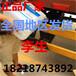 惠州嘉蓝素车用尿素生产厂家批发惠州哪里有车用尿素卖