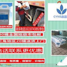 江西南昌嘉蓝素车用尿素溶液生产厂家批发图片