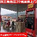 中山柴油車用尿素廠家直銷中山地區柴油車車用尿素批發
