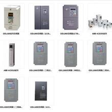 ODL变频器软启动,高低压配电柜,控制柜