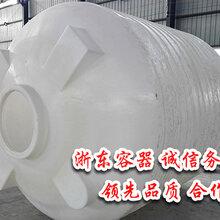 5吨塑料水箱