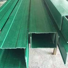 供甘肃张掖电缆桥架和武威玻璃钢电缆桥架公司