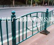 广州厂家专业订做不锈钢护栏烤漆护栏铁艺护栏市政护栏图片