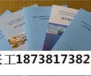 荥经项目建议书服务中心图片