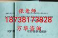 云和县可行性报告外包服务