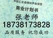 本溪满族自治县可行性报告外包服务