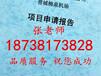 锦州市可行性报告外包服务