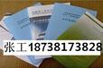 甘孜藏族自治州可行性报告外包服务