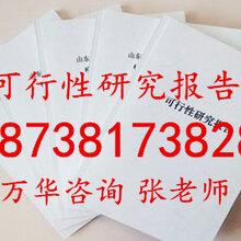 洛阳光伏发电可行性报告服务中心187-3817-3828