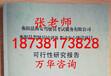 永新节能评估报告服务中心187-3817-3828