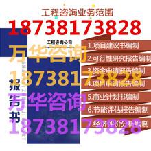 咸丰代写城市环卫保洁可行性报告187-3817-3828