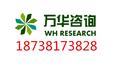 锦州工业工厂可研报告