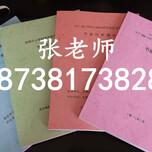 高平代写快递分拣中心可行性报告187-3817-3828图片