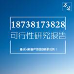 朔州代写快递分拣中心可行性报告187-3817-3828图片
