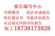 开封禹王台代写装卸搬运设备可行性报告