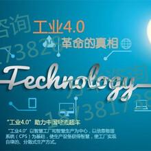 张家港可行性研究报告187-3817-3828图片