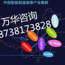 瑞昌代写道地药材可行性报告187-3817-3828图片