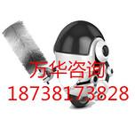 太和代写生鲜电商可行性报告187-3817-3828图片