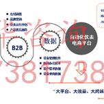 新郑代写中小学校可行性报告187-3817-3828图片