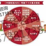 宿州代写生鲜电商可行性报告187-3817-3828图片