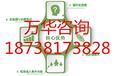 日喀则代写综合交通运输可行性报告187-3817-3828