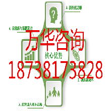 弋阳鄱阳农业综合开发可行性研究报告图片