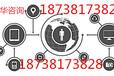 昭通代写物联网可行性报告187-3817-3828