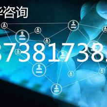 潜江代写城市环卫保洁可行性报告187-3817-3828