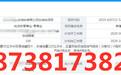 中寧交通影響評價質量高價位低:35更新