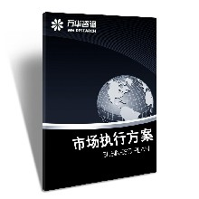 四平农林水利(可行性报告)编写中心图片