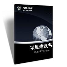 辽阳铁岭农林水利(可行性报告)编写中心图片