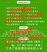荆门市编写交通物流设施可行性报告公司