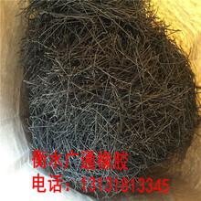 混凝土钢纤维价格c40钢纤维混凝土厂家图片