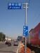 丹东监控杆,信号灯杆,路灯杆,电警杆生产厂家
