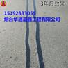 贵州一年四季皆可用的道路裂缝修补材料