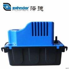 ZKH系列冷凝泵污水提升器