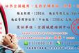 天津物业管理师证培训考试监理工程师证培训考试