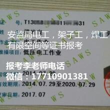 广东深圳物业管理师证培训报名消防中控证在哪考