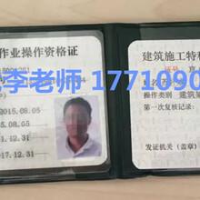 江苏扬州物业管理师证培训报名物业经理证考试报名电话