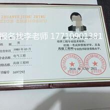上海物业管理师证培训报名消防中控证考试报名电话