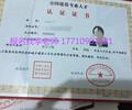 浙江杭州物业经理证如何考物业管理师证物业项目经理证建构筑物消防员证消防中控证