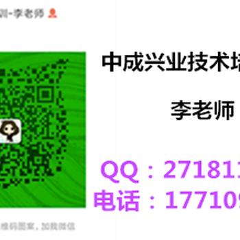 重庆物业管理师证怎样办李电工证焊工证塔吊证如何办理