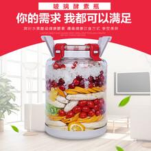 多種容量泡酒壇子居遠素泡菜罐子發酵玻璃罐梅酒瓶廠家供應圖片